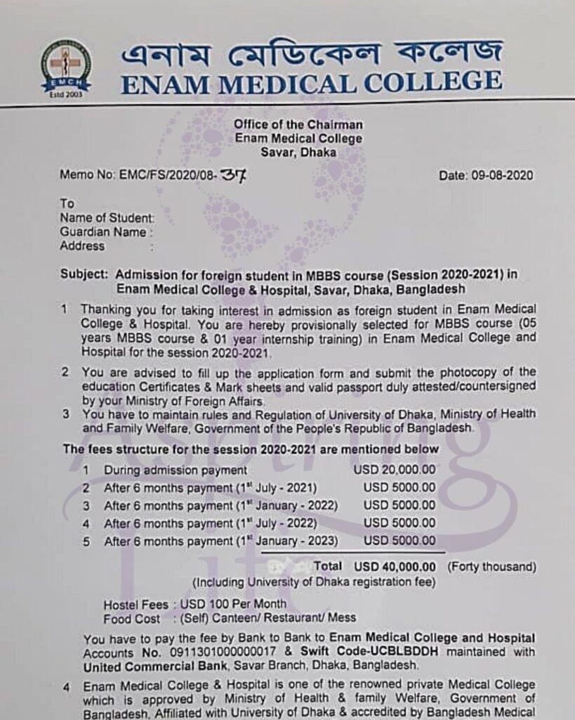 Enam Medical College and Hospital