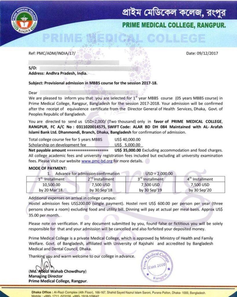 Prime Medical College Hospital