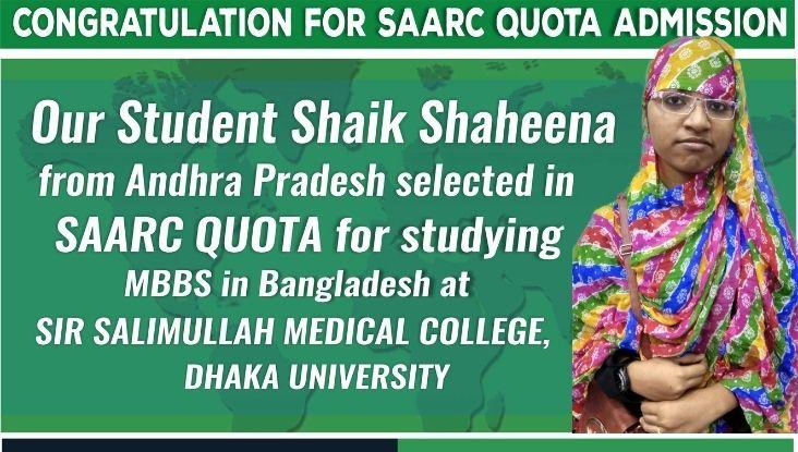 MBBS Bangladesh SAARC Quota