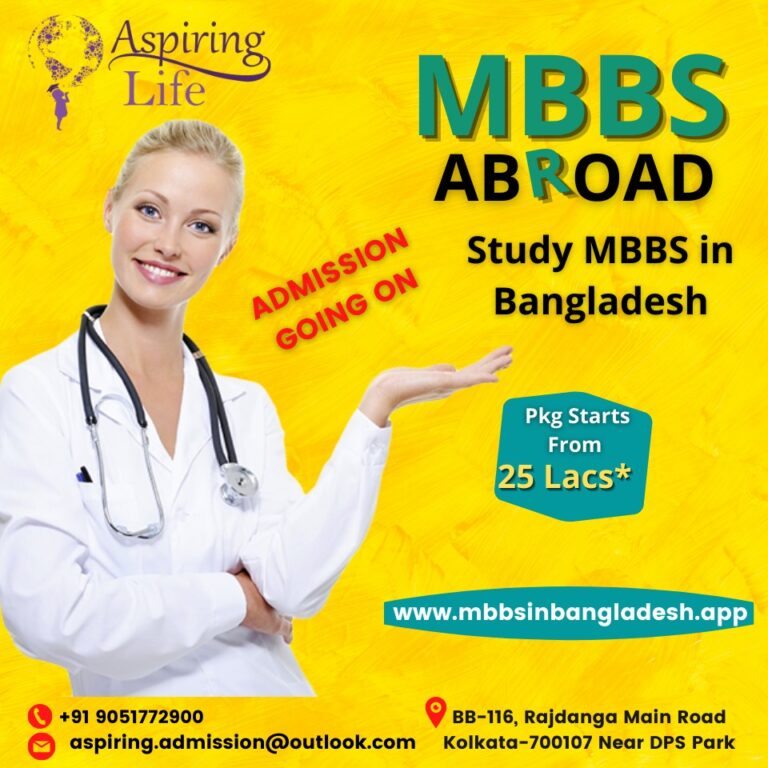 What are the advantages of studying an MBBS in Bangladesh?