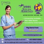How is studying MBBS in Bangladesh?