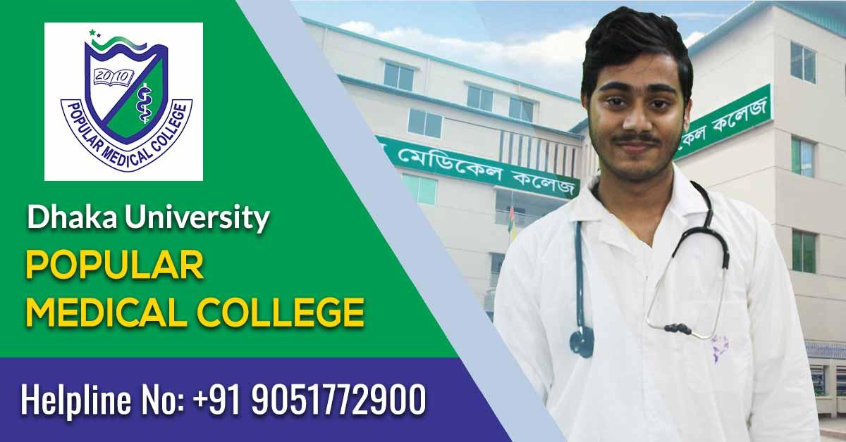 MBBS in Bangladesh-Popular Medical College