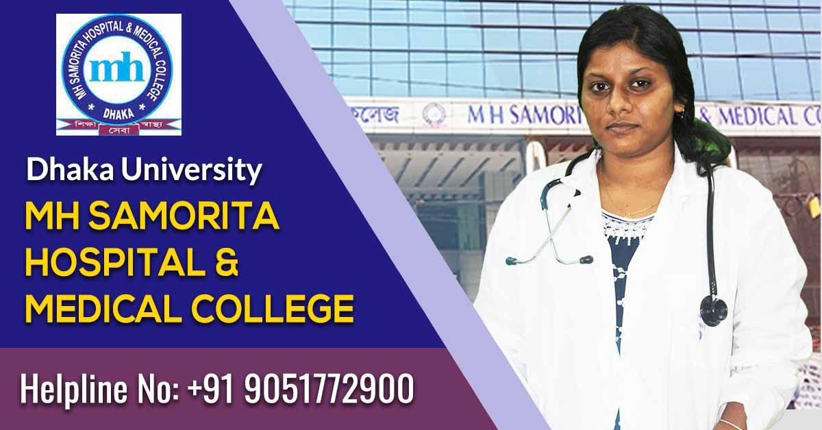 MBBS in Bangladesh-MH Samorita Medical College