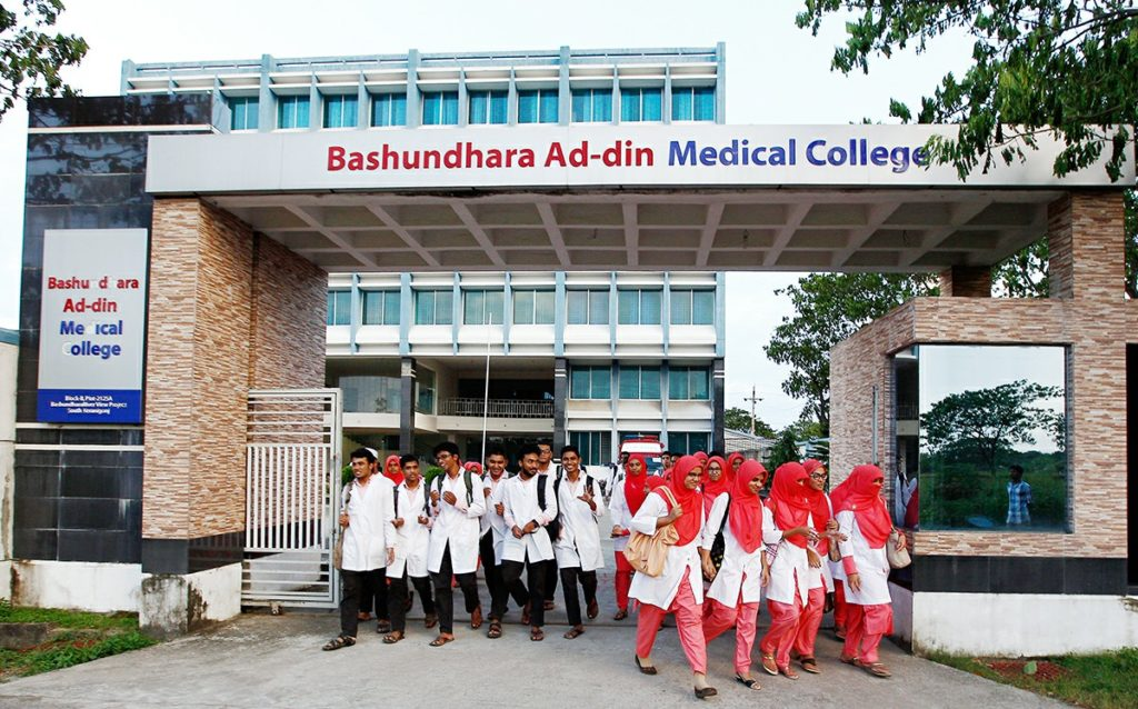 Bashundhara Ad-din Medical College, Bangladesh - About The College