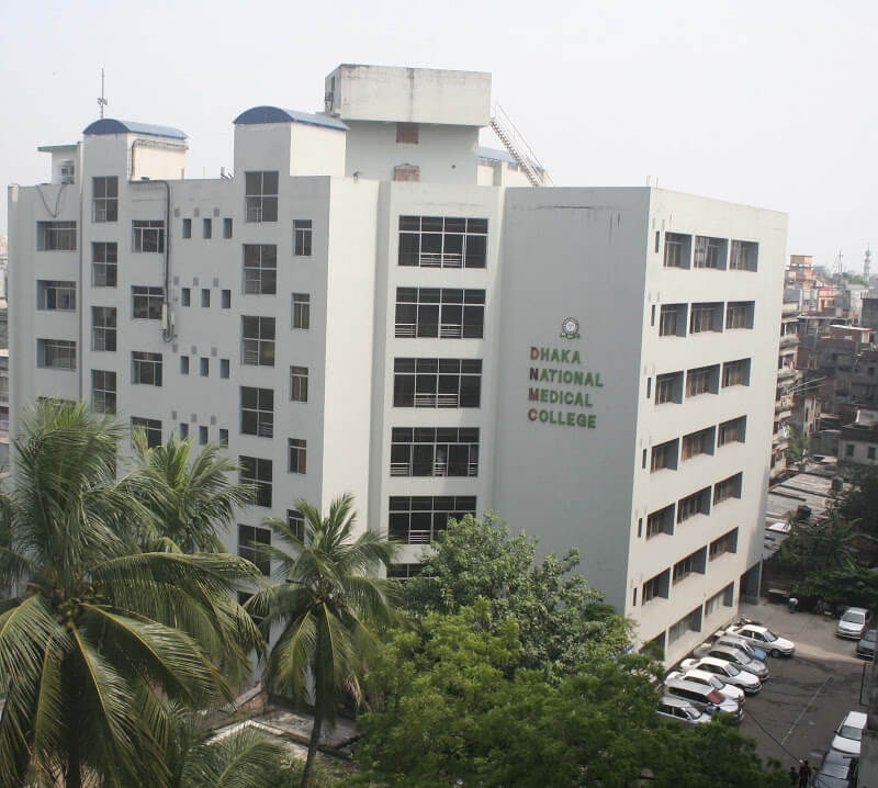 Dhaka National Medical College, Bangladesh - About The College
