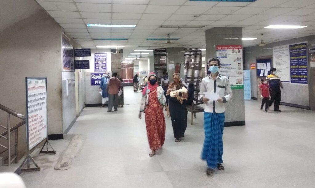 Dhaka National Medical College Hospital
