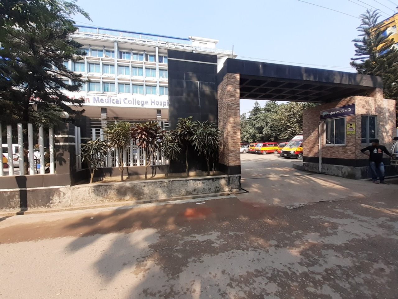 Bashundhara Ad-din Medical College-Infrastructure & Campus