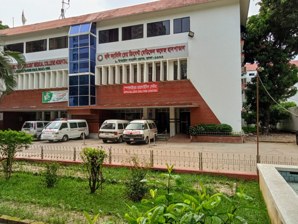 Holy Family Red Crescent Medical College Hospital