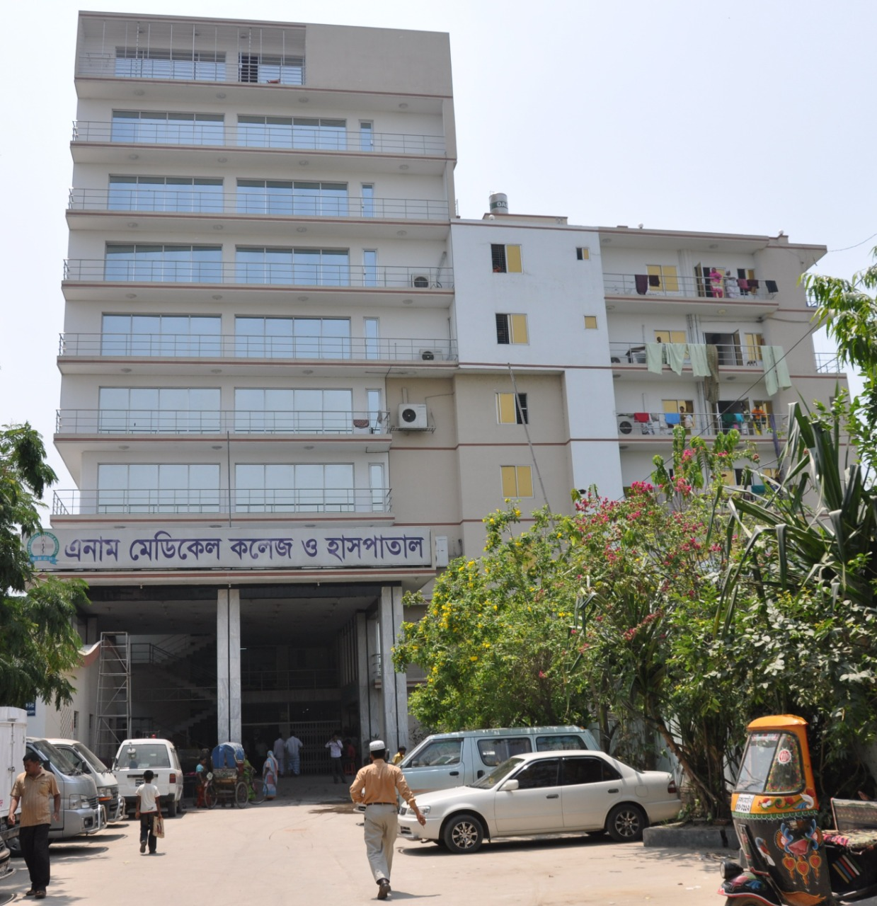 Enam Medical College and Hospital, Bangladesh - About The College