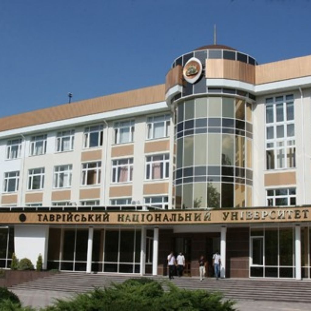 Crimean Federal University